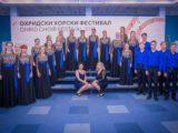 Koncert: Smíšený pěvecký sbor Cantabile